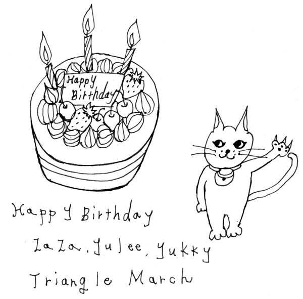 Happy Birthday Triangle March