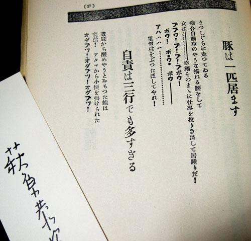 20131121_死刑宣告05