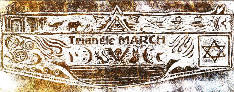 Triangle March 石版