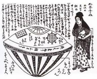 長橋亦次郎の描いた虚舟 By Nagahashi Matajirou (Artist) (Nagahashi Matajirou: Ume-no-chiri (1844)) [Public domain or Public domain], via Wikimedia Commons