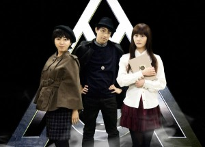 Triangle March publicity shot