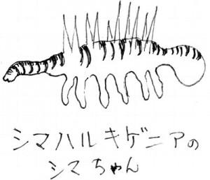 20120122_.jpg