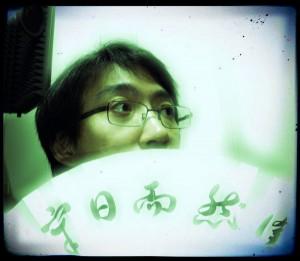 呉清源さんの扇子を持つZaza