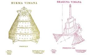 ▲ヴィマニカ・シャストラの記述を元に描かれたヴィマーナの絵(1923年に描かれたもの)