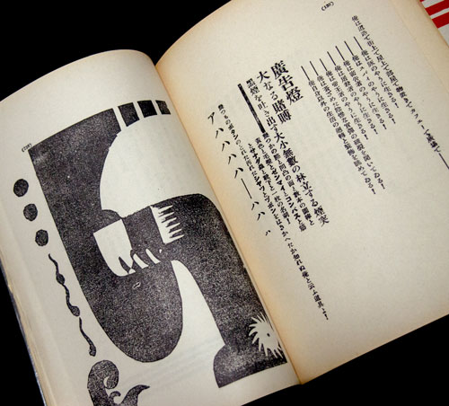20131121_死刑宣告03