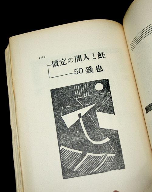 20131121_死刑宣告04