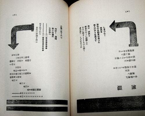 20131121_死刑宣告06